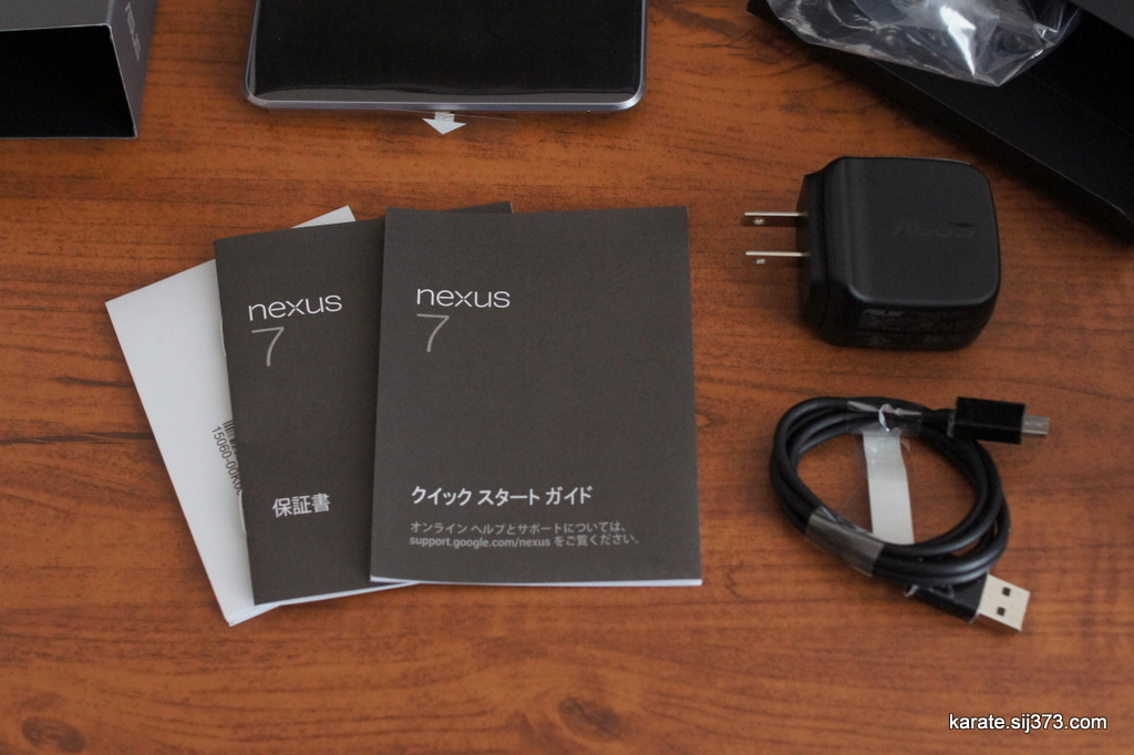 nexus7_unboxing-09