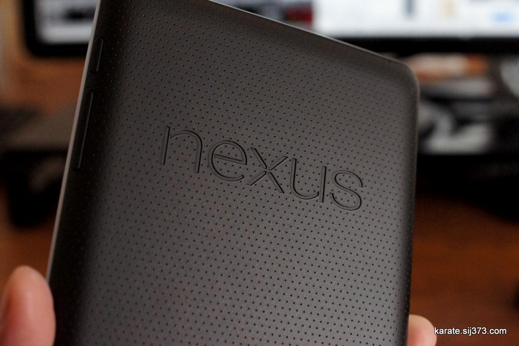 nexus7_unboxing-12